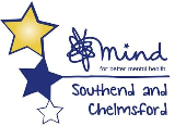 South_East_and_Central_Essex_MIND_logo